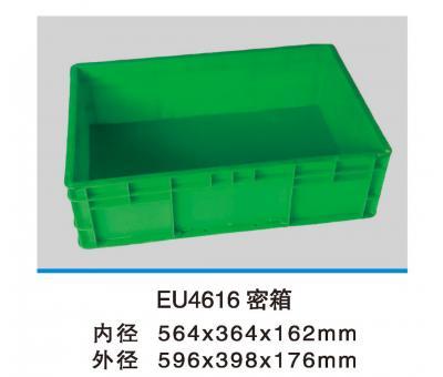 EU6416加厚密箱