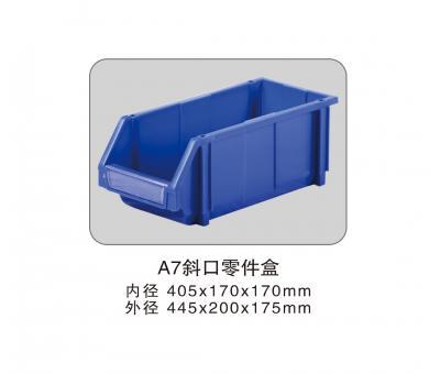 A7 斜口零件盒