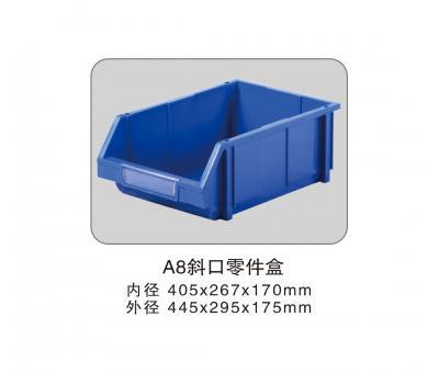 A8 斜口零件盒