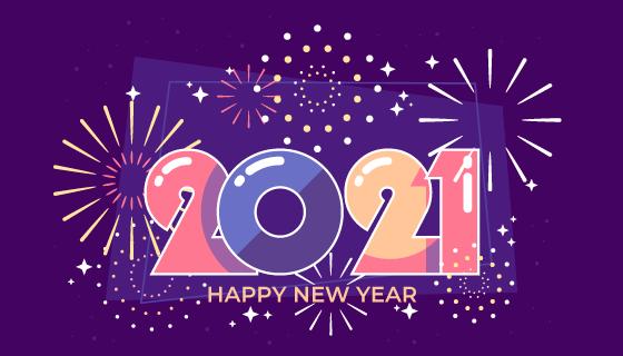 福建赫博建材有限公司祝大家新年快乐!