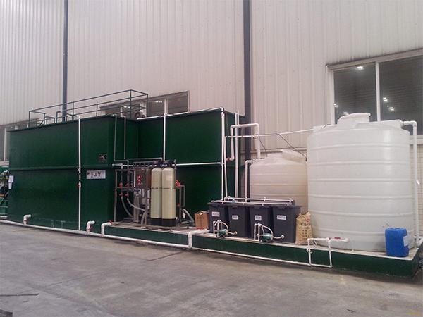 福州水性涂料废水处理设备