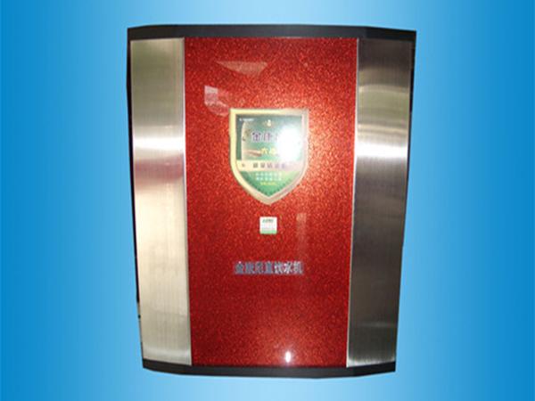 福州直饮水机