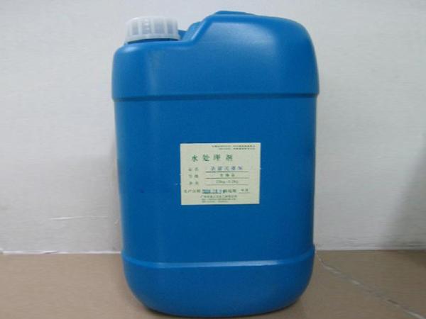 福州清洗剂