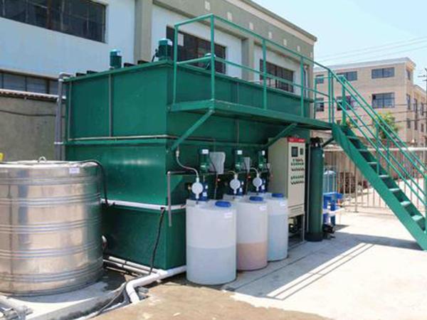 定制工业水处理设备