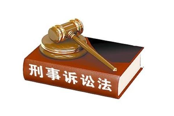 刑事辩护律师如何收集证据?