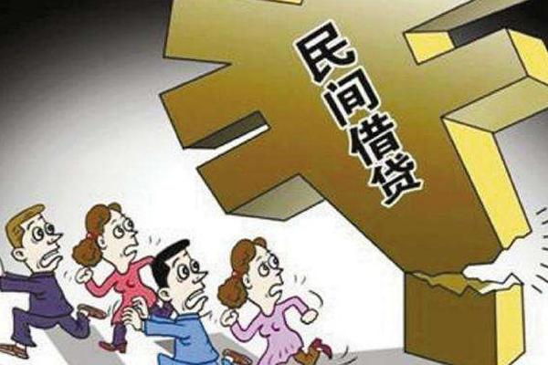 民间借贷中的借条陷阱