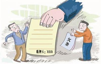 福州债务律师分享抵押担保的定义