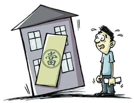 福州债务律师告诉你什么人可以做担保人
