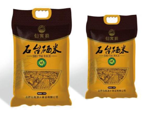 福州砂浆彩印编织袋