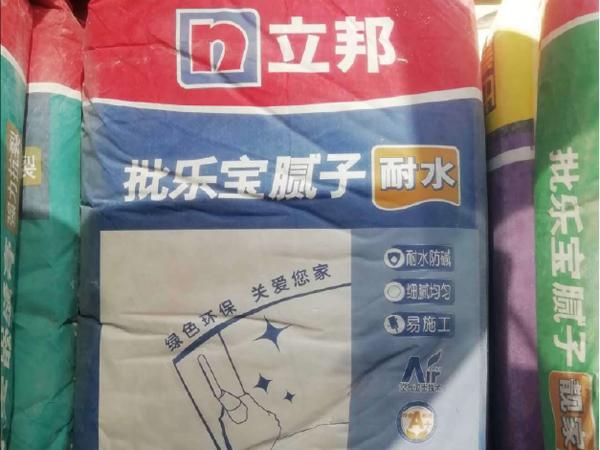什么是福州瓷砖胶包装袋?瓷砖胶包装袋的介绍