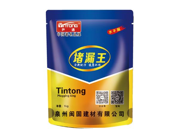 福州玻化微珠保温砂浆包装