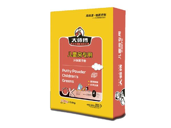 福州纸塑复合编织袋