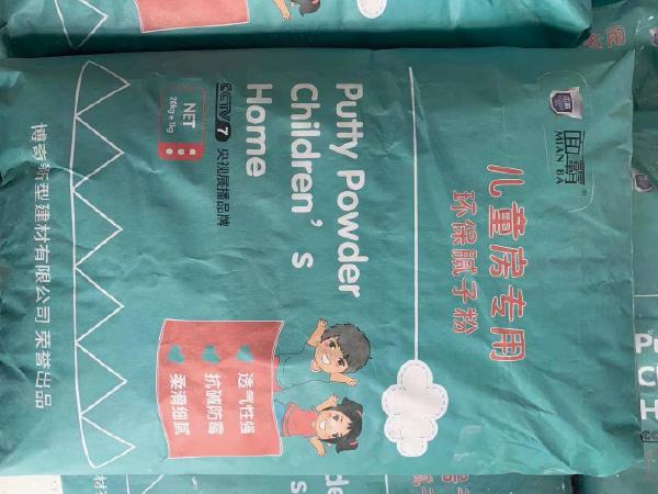 儿童房专用腻子粉纸袋