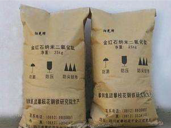福州牛皮纸包装袋