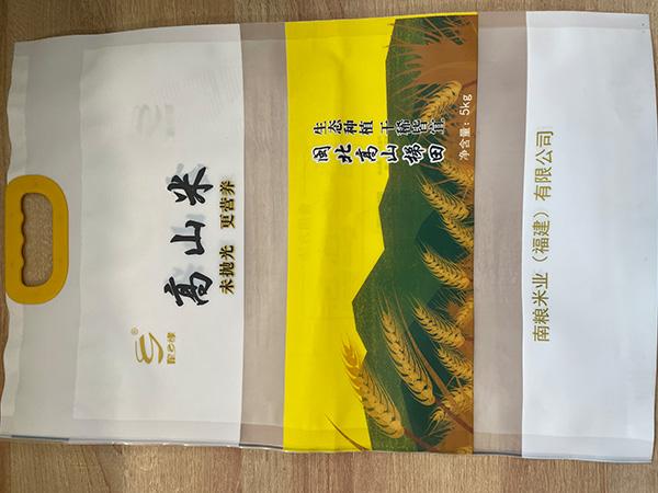 福州大米包装袋