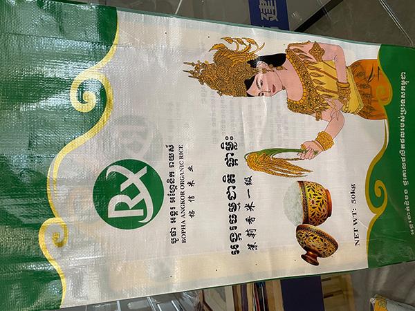 福州食品包装袋