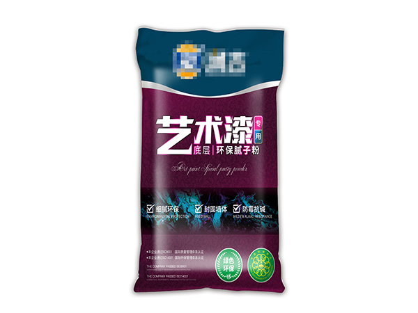 环保腻子粉包装袋