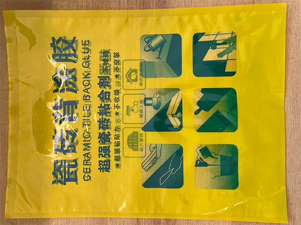 瓷砖背涂胶包装袋