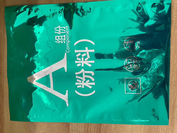 福州宠物食品包装袋