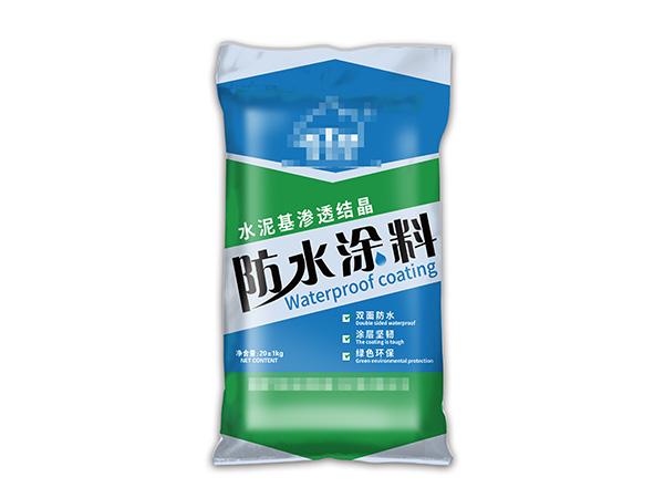 防水涂料包装袋