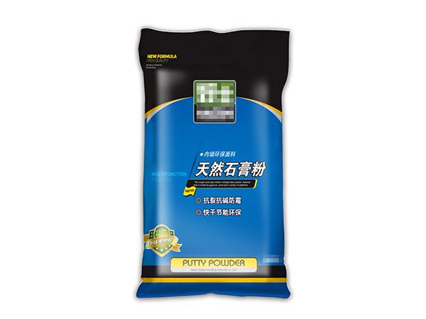福州石膏粉袋