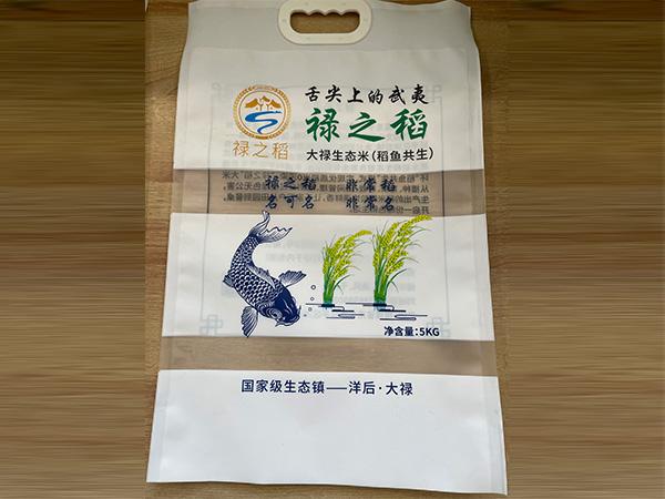 福州塑料包装米袋