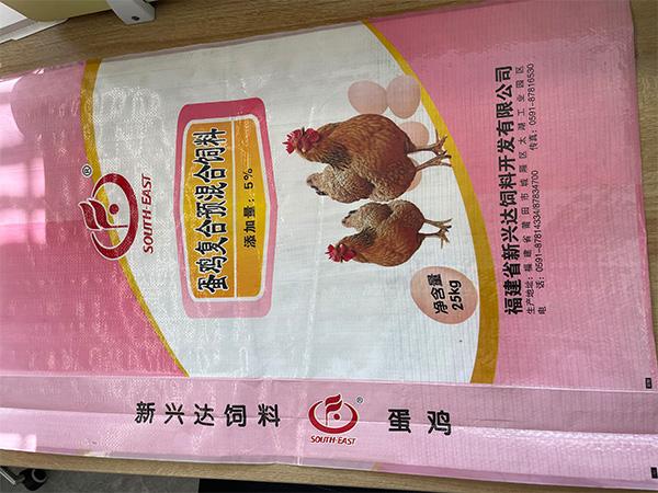 蛋鸡复合预混合饲料袋