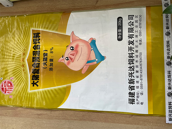 大猪复合预混合饲料袋