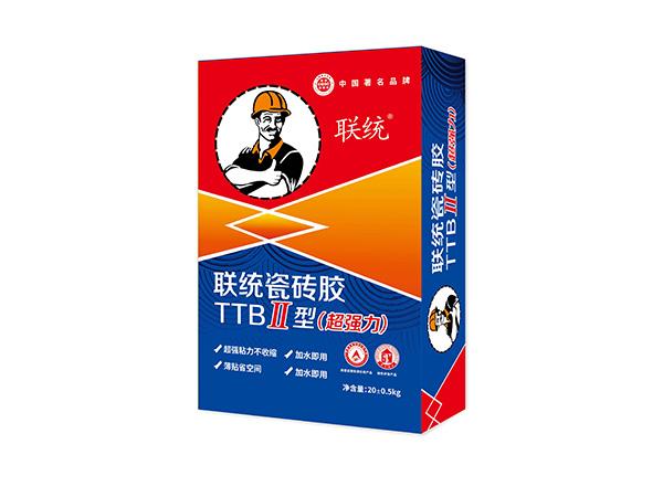 联统瓷砖胶 TTB Ⅱ型(强力)方形袋