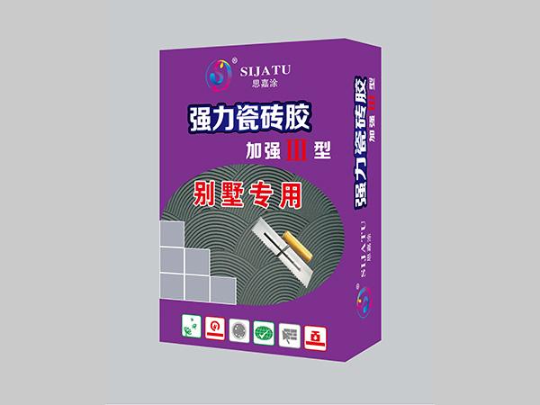 强力瓷砖胶加强Ⅲ型包装