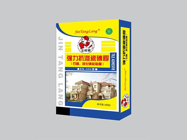 玻化砖粘结剂包装