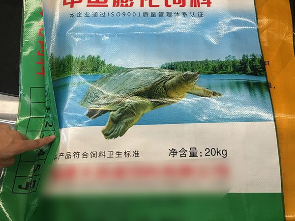 福建甲鱼膨化饲料编织袋
