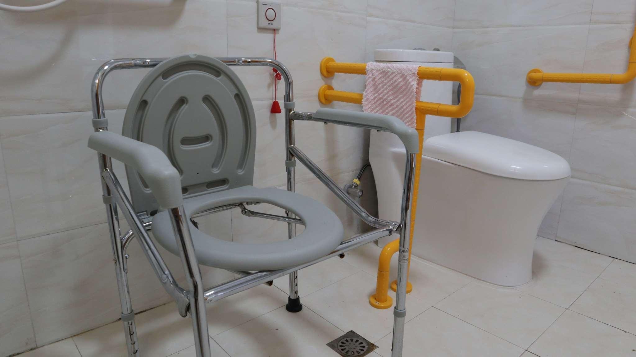 养老院卫生间