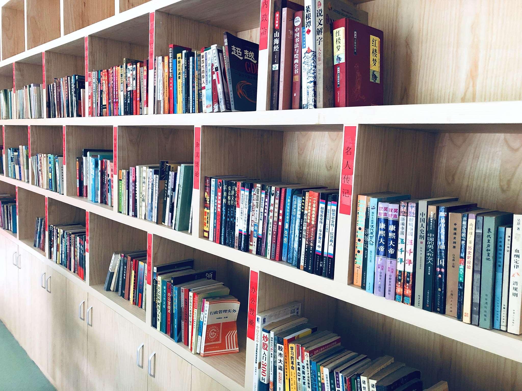 养老院阅读区