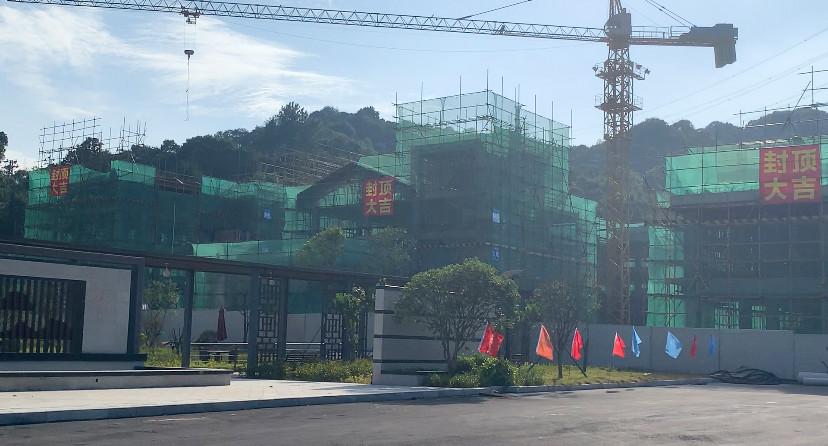 园区2期大楼顺利封顶