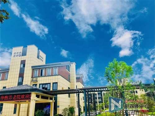 转发福州日报:全省首个PPP养老项目试运营!就在晋安这个地方……