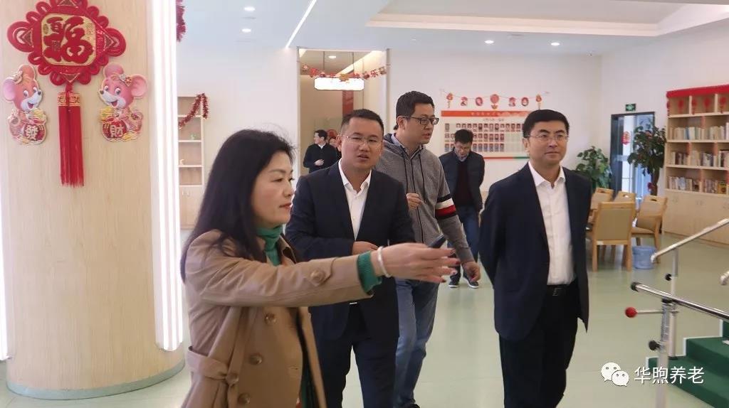 交通银行福建省分行行长刘阳一行来华煦养老院参观考察