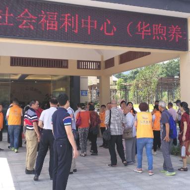 【园区新闻】福建省福州司法强制隔离戒毒所-参访我院