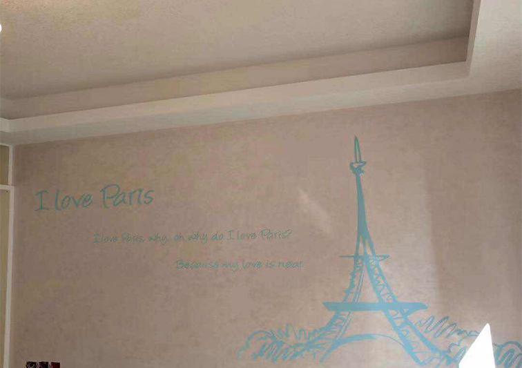 儿童房艺术漆施工效果完成图