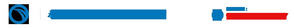 福州錦輝運輸公司_Logo