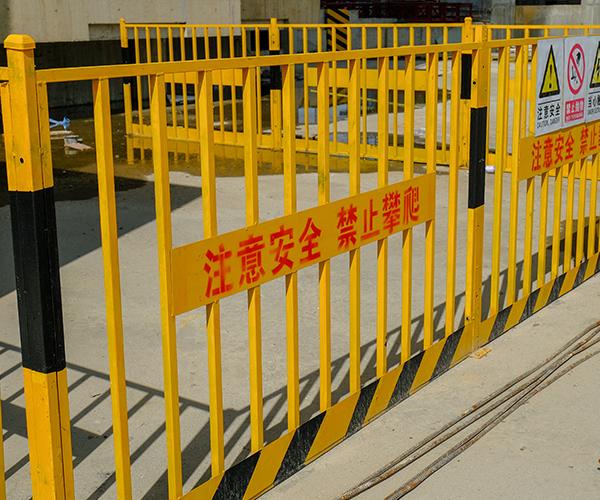 厦门基坑护栏