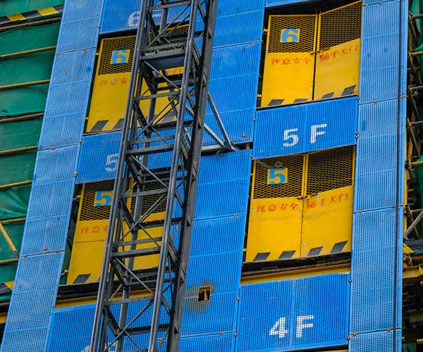 施工工地货梯防护网