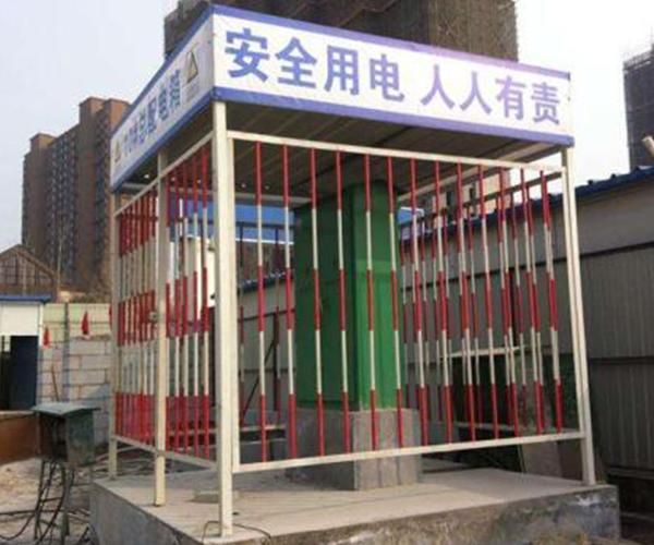 电箱防护棚