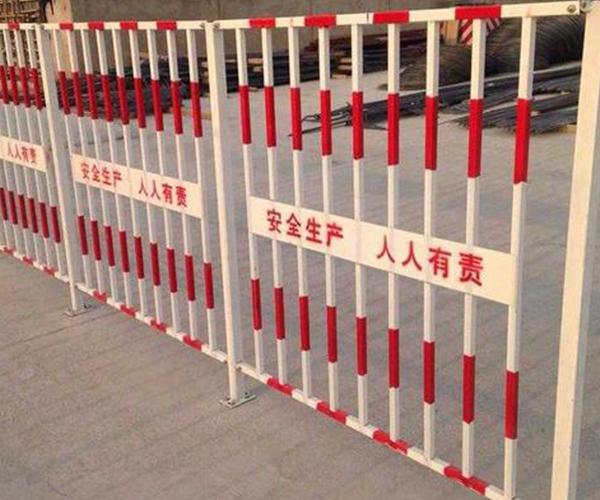 基坑防护栅栏
