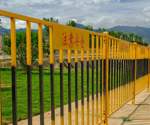 基坑防护护栏