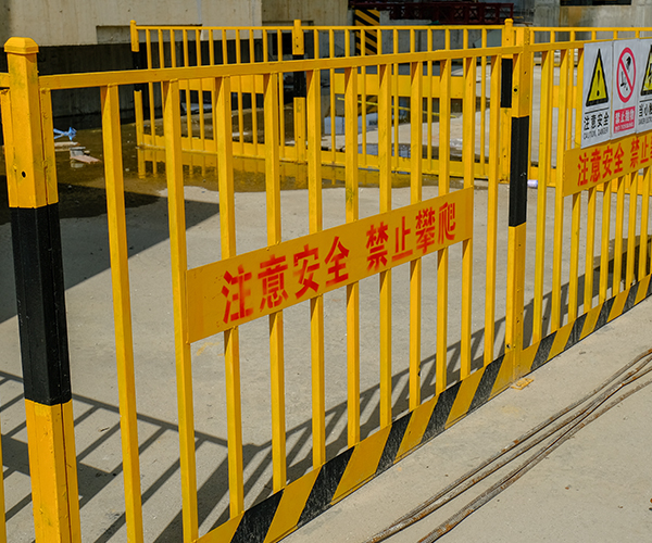 基坑防护栏的作用和意义