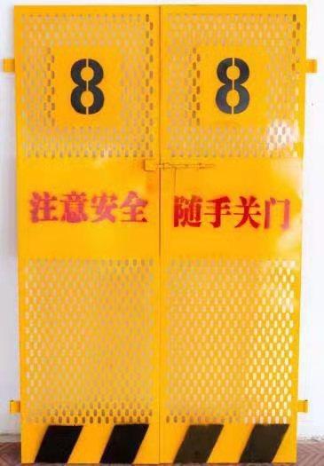 人货梯防护门