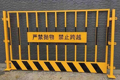 说说福州基坑护栏的原材料和组成部分