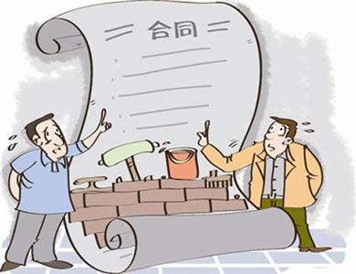 福州律师事务所教你如何避免合同纠纷!