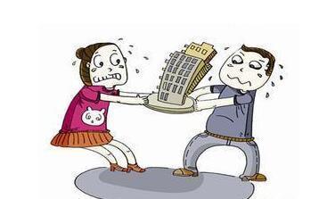 婚前买的房子,离婚后该怎么分配?